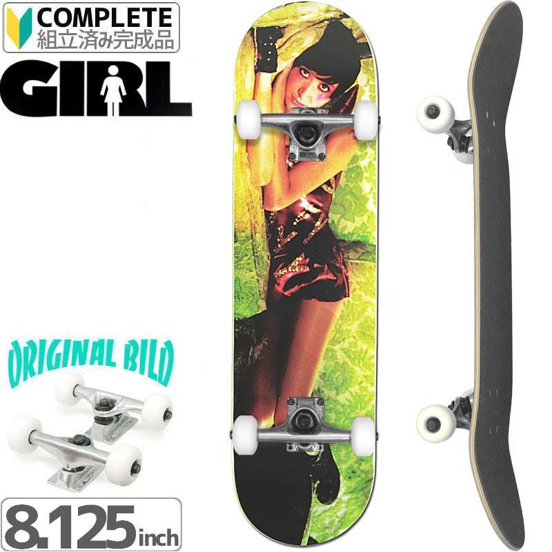 スケートボード コンプリート GIRL ガール スケボー 初心者 SPIKE JONZE 8.125 オリジナルビルド NO31