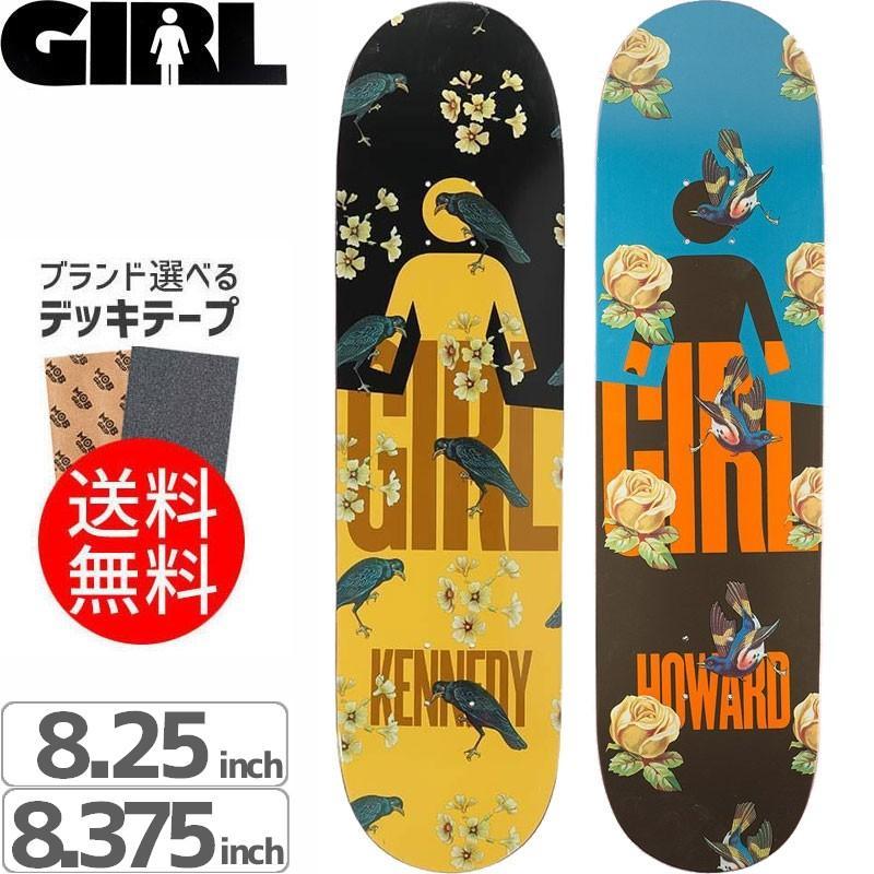 デッキ スケボー ガール スケートボード GIRL 選べるデッキテープ付GIRL SANCTUARY DECK 7.75 7.875 8.25 8.375 NO208