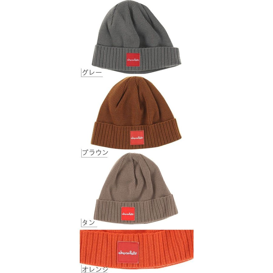 *NEW* Chocolate Red Square Skateboard Beanie Orange *100/% AUTHENTIC*