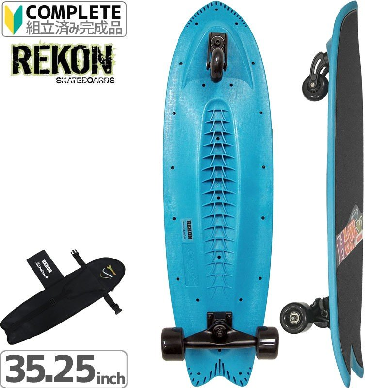 REKON トライウィール スケートボード HOLIWAY SURF SKATEBOARD 35.25 3輪スケボー NO6