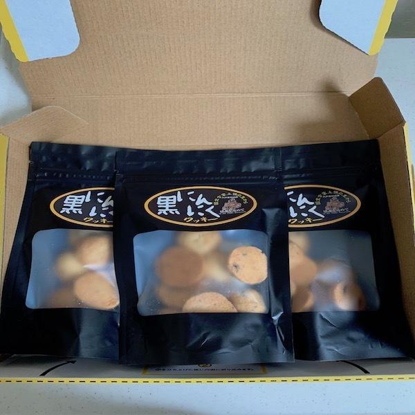 黒にんにくクッキー 1口サイズ クッキー 黒ニンニク プチクッキー #おやつ #焼菓子 #スイーツ #カフェ にんにく 送料無料 3個セット skgm412 02