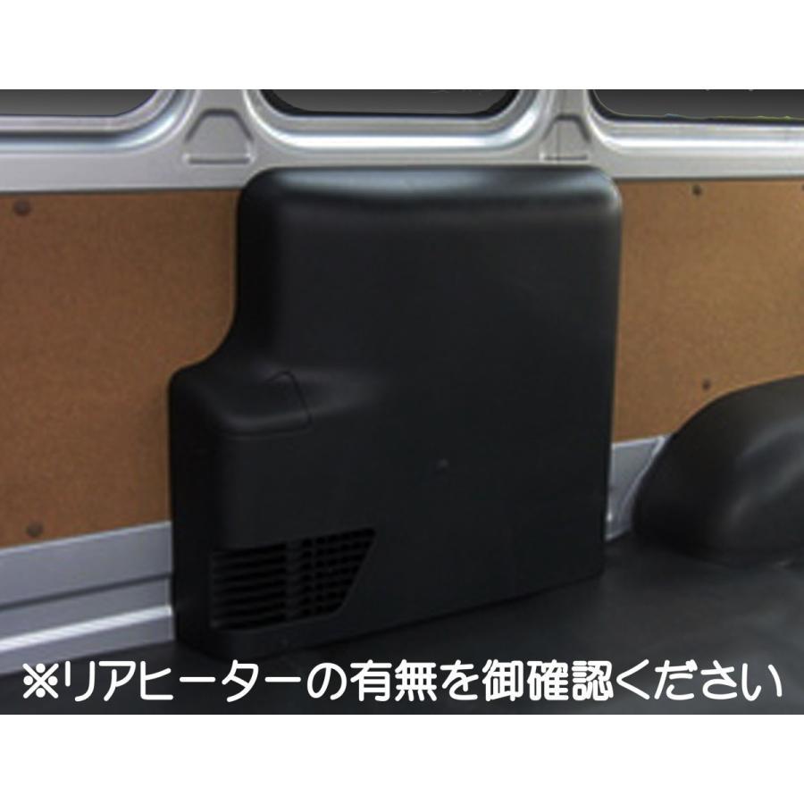 200系ハイエース/レジアスエース DX標準幅ボデー用フルフロアーマット/フローリング ブラックアッシュ|skil-store|03