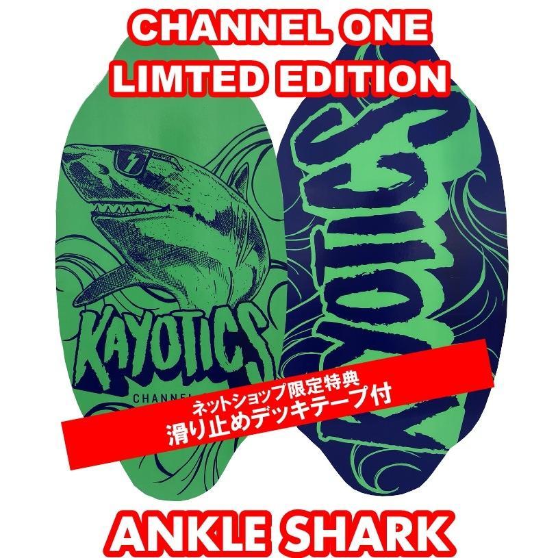 フラットスキム ランド Kayotics カヨティックス「Channel-One」LIMTED EDTION「ANKLE SHARK」 Size:99.5cm×49.5cm デッキテープ付|skimpeace-store