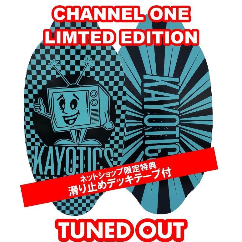 フラットスキム ランド Kayotics カヨティックス「Channel-One」LIMTED EDTION「TUNDE OUT」 Size:99.5cm×49.5cm デッキテープ付 skimpeace-store
