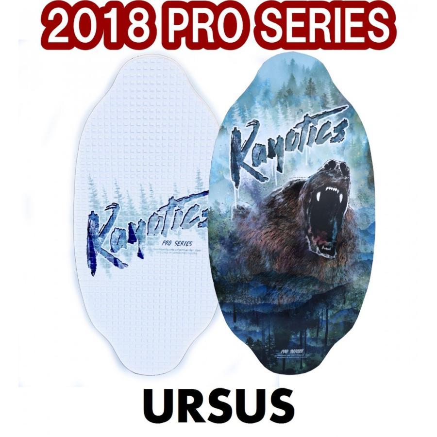 フラットスキム ランド Kayotics カヨティックス Pro Series2018「URSUS」 Size:104cm×52cm skimpeace-store