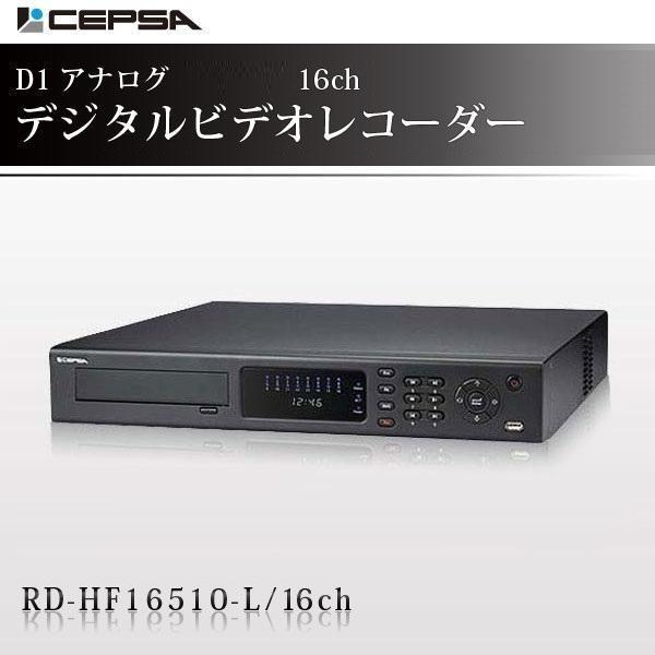 RD-HF16510 4ch