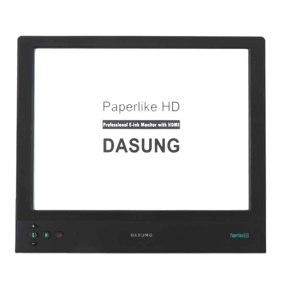 Paperlike HD-FT 13.3インチEInkセカンドディスプレイ|skt
