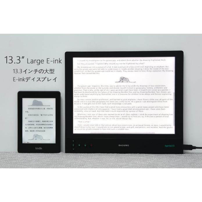 Paperlike HD-FT 13.3インチEInkセカンドディスプレイ|skt|02