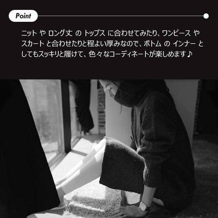 マタニティ リブ レギンス 春 秋 インナー ゆったり レディース 妊婦 ストレッチ 無地 sky-sky 04