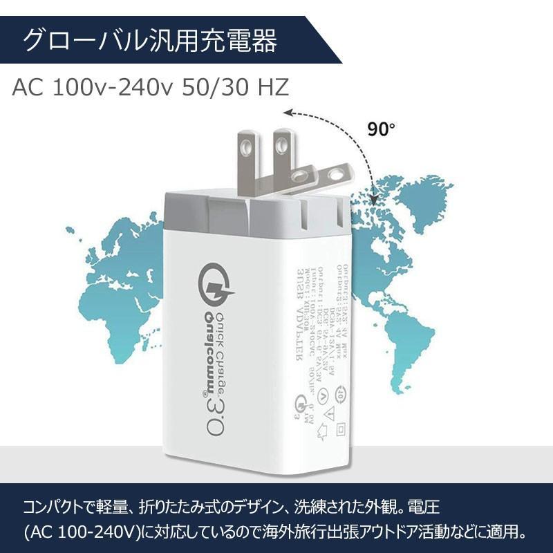 USB充電器 急速 ACアダプター 2.4A 壁充電器 3ポート スマホ折り畳み式USB急速充電(Quick Charge 3.0 、iSmart出力自動判別  等対応 sky-sky 05