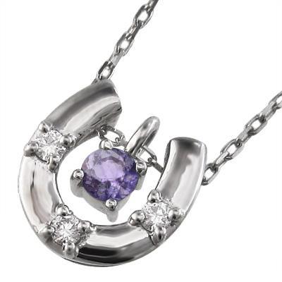 大人女性の ネックレス 馬蹄 アメシスト(紫水晶) ダイヤモンド ダイヤモンド 2月誕生石 2月誕生石 馬蹄 18金ホワイトゴールド, ANNIVERSARY WORLD:788f99af --- airmodconsu.dominiotemporario.com
