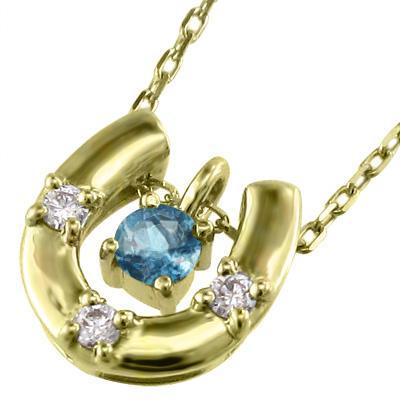 最新作 18金イエローゴールド ネックレス ネックレス 馬蹄 11月の誕生石 ブルートパーズ(青) ダイヤモンド, インカムショップ:4f41584d --- airmodconsu.dominiotemporario.com