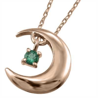 輝く高品質な ペンダント ネックレス 一粒 ムーン エメラルド 18kピンクゴールド, ケイスタイルストア c82e26f8