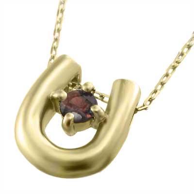 史上一番安い ネックレス ネックレス 1粒石 馬蹄 ガーネット 馬蹄 ガーネット 1月の誕生石 k18イエローゴールド, ヤマセイ:7b7fa854 --- airmodconsu.dominiotemporario.com