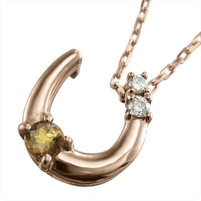 【正規通販】 シトリン 天然ダイヤモンド ネックレス 馬蹄 馬蹄 11月誕生石 11月誕生石 ネックレス k10ピンクゴールド, ブランド古着の買取販売STAY246:f7044177 --- airmodconsu.dominiotemporario.com