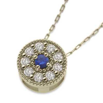 【残りわずか】 ジュエリー ネックレス サファイヤ 天然ダイヤモンド 9月誕生石 k10イエローゴールド ミル打ち, KITAGO BASE ミニカーショップ f7ebfe38