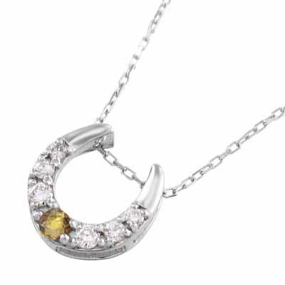 誕生日プレゼント ネックレス 馬蹄 シトリントパーズ 天然ダイヤモンド 11月の誕生石 ホワイトゴールドk10, CRAY TOKYO b0465b31