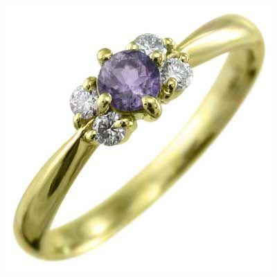 新しい 指輪 アメシスト 指輪 5石 アメシスト 2月の誕生石 2月の誕生石 k18イエローゴールド, Az-net手芸:60b71790 --- airmodconsu.dominiotemporario.com