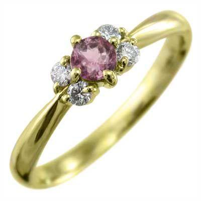 玄関先迄納品 指輪 k18イエローゴールド 指輪 5石 5石 ピンクトルマリン 10月の誕生石 10月の誕生石, Pins store:b0a7a81c --- airmodconsu.dominiotemporario.com