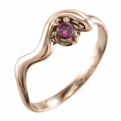 魅力的な価格 指輪 ルビー 金運 象徴 ヘビ 1粒 石 18金ピンクゴールド 7月誕生石, VERY 7342d7e8