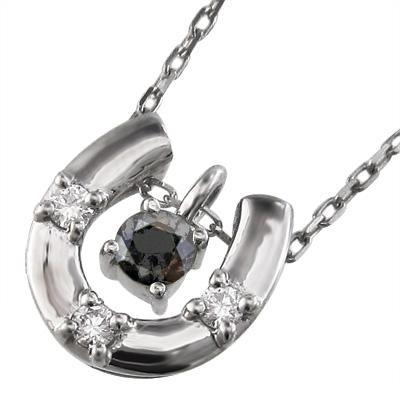 【公式】 10kホワイトゴールド ジュエリー ネックレス ブラックダイヤモンド(黒ダイヤ) ダイヤモンド 4月誕生石 お守りに馬蹄, お弁当グッズのカラフルボックス 99efab55