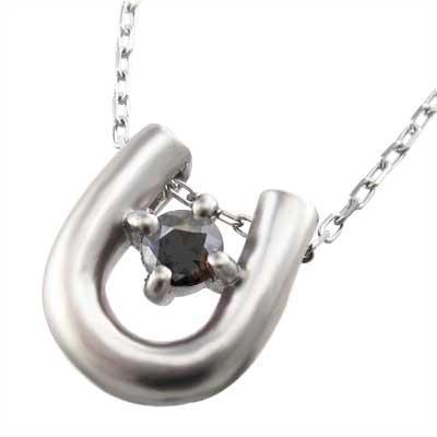 品質保証 10kホワイトゴールド ジュエリー ネックレス 一粒 ブラックダイヤモンド(黒ダイヤ) 4月誕生石 幸運 ホースシュー, 金婚式 還暦 祝い 書き下ろし館 1949e89e