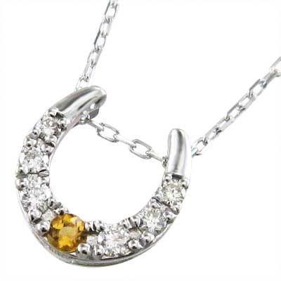 熱販売 ペンダント ネックレス 10kホワイトゴールド 蹄鉄型 ネックレス 蹄鉄型 (黄水晶)シトリン 天然ダイヤモンド 11月誕生石 11月誕生石, ベストギャラリー:4de1b63d --- airmodconsu.dominiotemporario.com