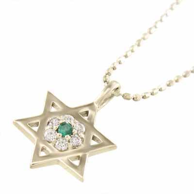 【福袋セール】 ジュエリー ネックレス k10 ヘキサグラム 星の形 エメラルド 天然ダイヤモンド 5月誕生石 小サイズ, 菰野町 b6158141