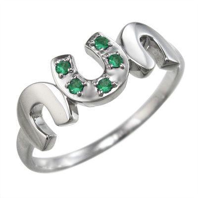 ホットセール k10ホワイトゴールド 5石 指輪 指輪 ラッキーアイテム馬蹄 エメラルド 5石 5月誕生石 エメラルド, クシロチョウ:89fdae70 --- bit4mation.de
