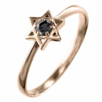 本物の 指輪 一粒 指輪 六芒星 一粒 ブラックダイヤモンド(黒ダイヤ) 10kピンクゴールド, イシカワグン:24c8e5b8 --- airmodconsu.dominiotemporario.com