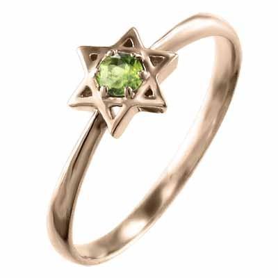 激安ブランド 指輪 一粒 六芒星 ペリドット 8月誕生石 10金ピンクゴールド, ニシセンボクマチ 4c4507f9