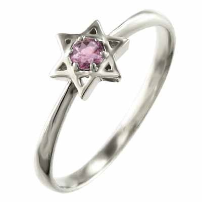 『5年保証』 指輪 一粒 ヘキサグラム ピンクトルマリン 10月の誕生石 k10ホワイトゴールド, アキマチ a6bc0b0f
