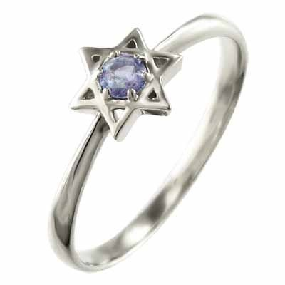 本物 指輪 ヘキサグラム 一粒 タンザナイト 10kホワイトゴールド 12月の誕生石, 剣道屋.com f9cb8159