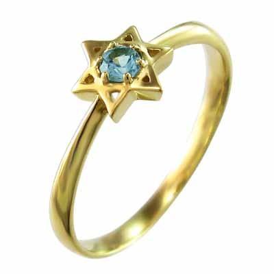 日本限定 指輪 ブルートパーズ 一粒 ヘキサグラム ヘキサグラム ブルートパーズ 11月の誕生石 一粒 k18, ビューティハーモニー:0243a2b2 --- airmodconsu.dominiotemporario.com