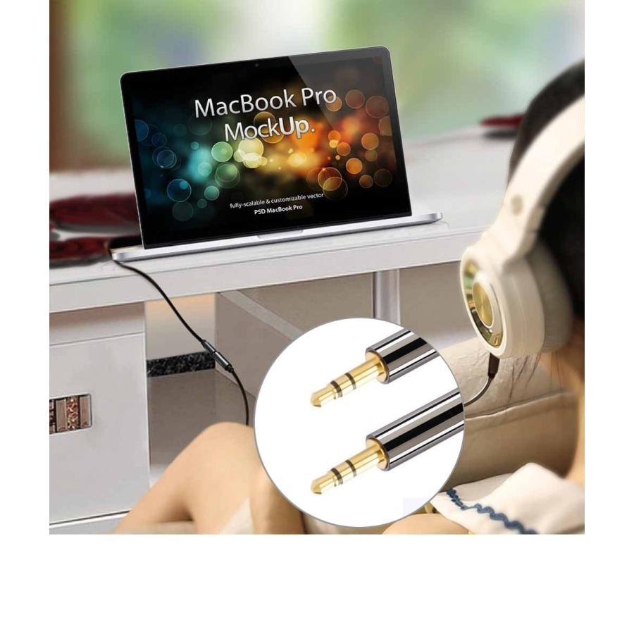 ステレオミニプラグ オーディオケーブル 標準3.5mm AUX接続 延長 (1m オス・オス) 送料無料 skybird 07
