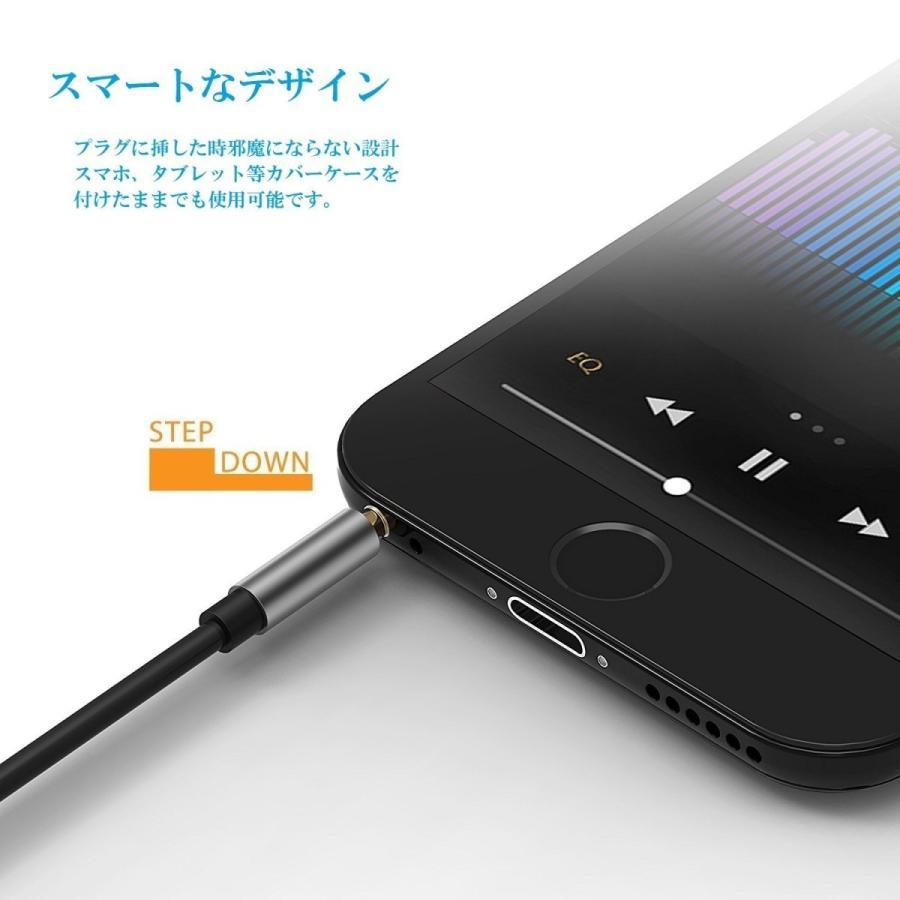 4極 ステレオミニプラグ オーディオケーブル 標準3.5mm AUX接続 延長 高音質再生  CTIA規格 iPhone適合 (オス/オス )ブラック skybird 08
