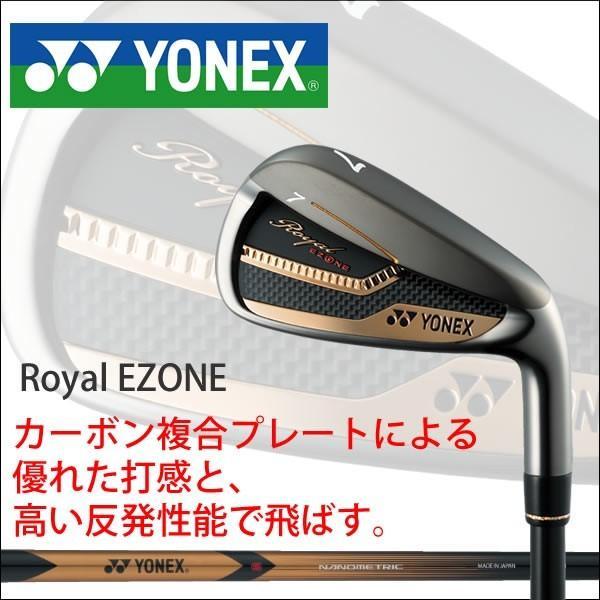 単品 新型 ヨネックス ロイヤルイーゾーンアイアン 5,6,AW,AS,SW ぶっ飛びアイアン yonex 5,6,AW,AS,SW ぶっ飛びアイアン yonex 5,6,AW,AS,SW ぶっ飛びアイアン yonex bf1