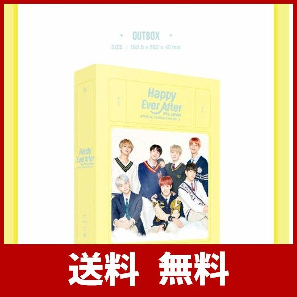 BTS JAPAN OFFICIAL FANMEETING VOL 4 [Happy Ever After]  (初回限定生産·海外製造商品)[Blu