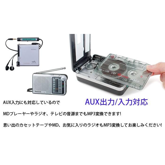 カセットテープUSB変換プレーヤー カセットテープデジタル化 MP3コンバーターMP3の曲を自動分割 USBメモリー直接保存 UW400 skynet 03