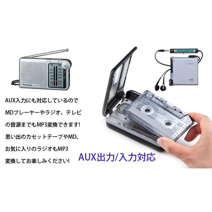 カセットテープUSB変換プレーヤー カセットテープデジタル化 MP3コンバーターMP3の曲を自動分割 USBメモリー直接保存 UW400 skynet 04