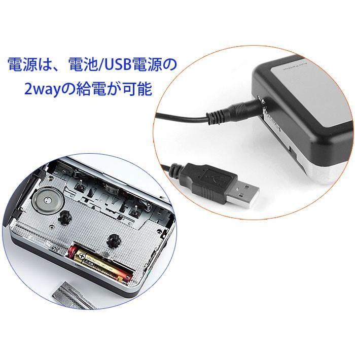 カセットテープUSB変換プレーヤー カセットテープデジタル化 MP3コンバーターMP3の曲を自動分割 USBメモリー直接保存 UW400 skynet 06