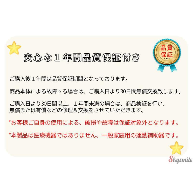 【即納】ホットアイマスク アイマッサージ 目元マッサージャー  目元ケア 目元エステ アイケア 1年間品質保証 日本語取扱説明書付き 誕生日お祝いプレゼント skysmile 18