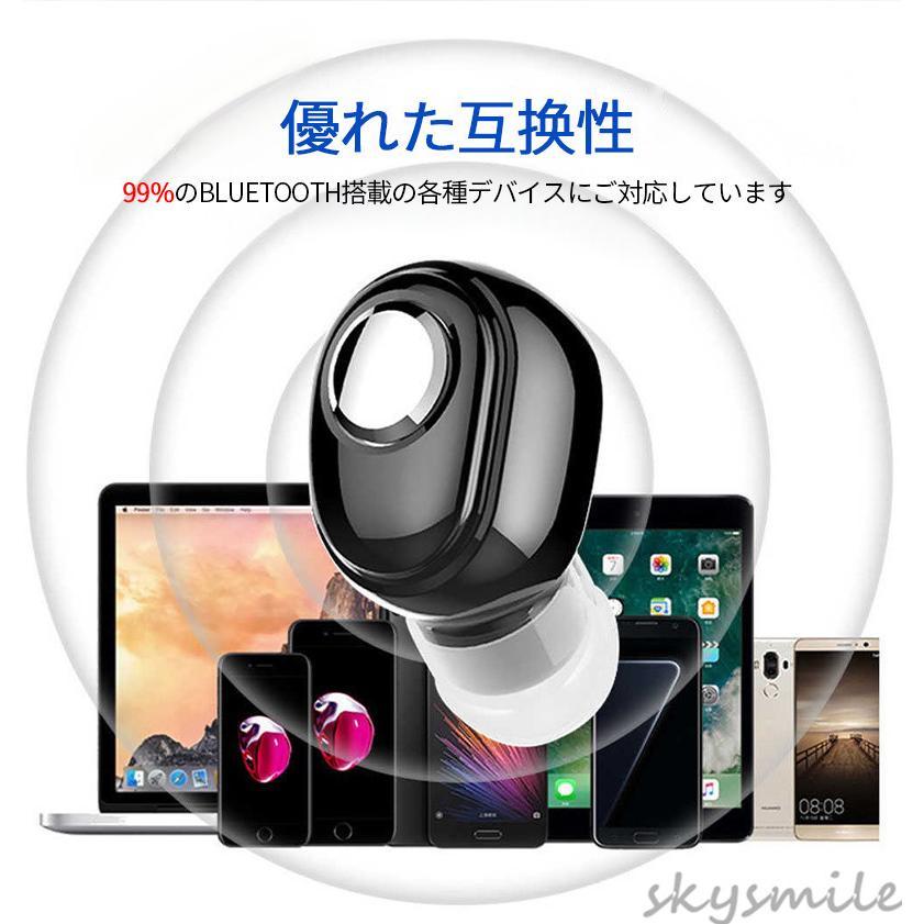 【即納】【日本語説明書付き】ワイヤレスイヤホン ブルートゥース bluetooth5.0 無痛装着 片耳用 超小型 ハンズフリー通話 iPhone android対応 skysmile 12