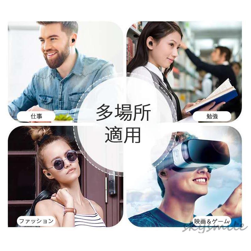 【即納】【日本語説明書付き】ワイヤレスイヤホン ブルートゥース bluetooth5.0 無痛装着 片耳用 超小型 ハンズフリー通話 iPhone android対応 skysmile 13
