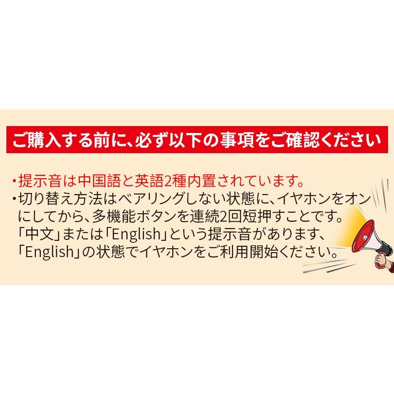 【即納】【日本語説明書付き】ワイヤレスイヤホン ブルートゥース bluetooth5.0 無痛装着 片耳用 超小型 ハンズフリー通話 iPhone android対応 skysmile 15
