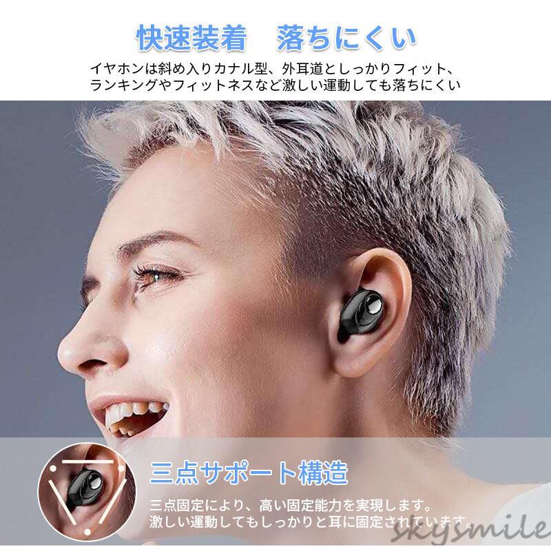 【即納】【日本語説明書付き】ワイヤレスイヤホン ブルートゥース bluetooth5.0 無痛装着 片耳用 超小型 ハンズフリー通話 iPhone android対応 skysmile 03