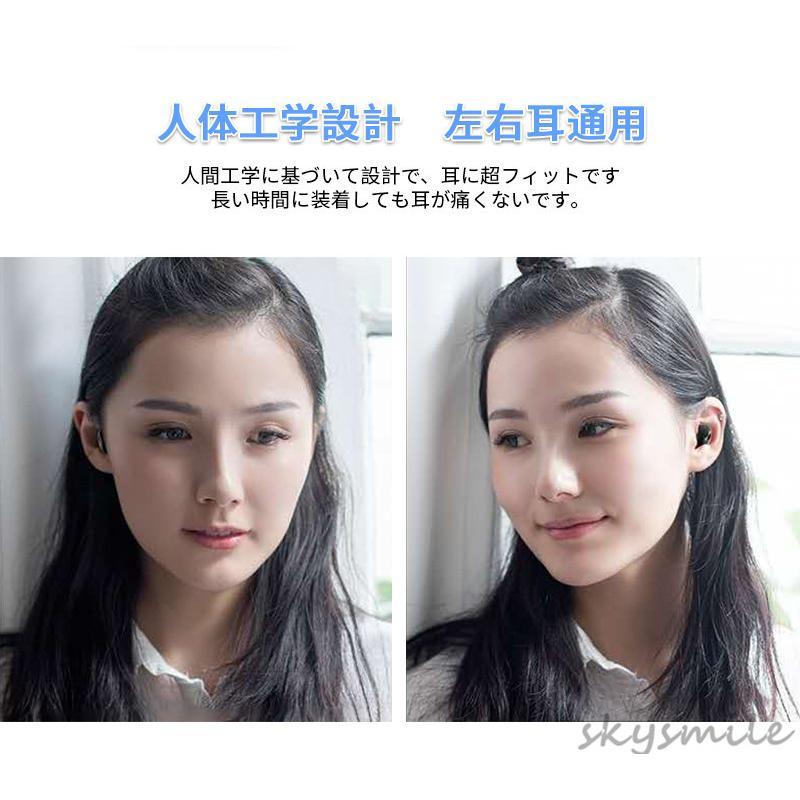【即納】【日本語説明書付き】ワイヤレスイヤホン ブルートゥース bluetooth5.0 無痛装着 片耳用 超小型 ハンズフリー通話 iPhone android対応 skysmile 06