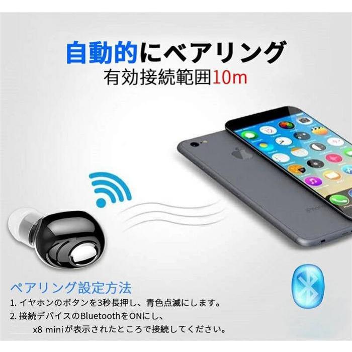 【即納】【日本語説明書付き】ワイヤレスイヤホン ブルートゥース bluetooth5.0 無痛装着 片耳用 超小型 ハンズフリー通話 iPhone android対応 skysmile 10