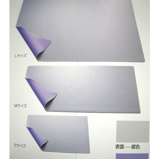 安心の正規品 バイオラバーバイオラバーマット(スタンダード)マットSサイズ 山本化学工業製造 遠赤外線ラバー、バイオシート