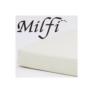 ビラベック ミルフィ100 ラテックス マットレス 厚さ10cm シングル 97×195×10cm milfy